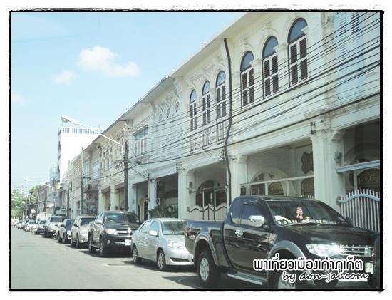 oldtown_phuket_018