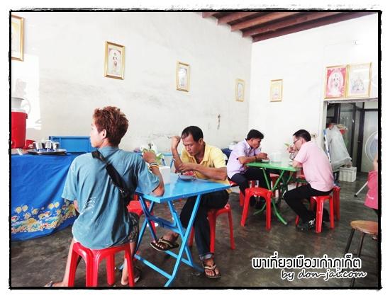 oldtown_phuket_027