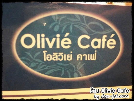 Olivie_Cafe_003