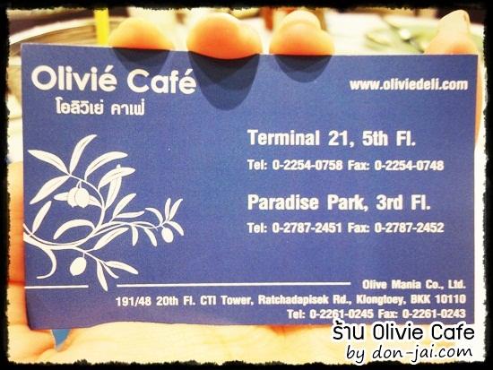 Olivie_Cafe_043
