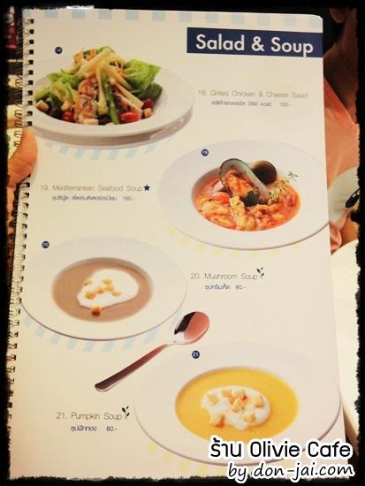 Olivie_Cafe_079