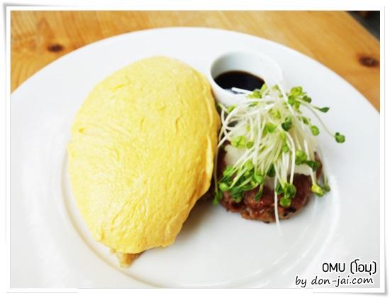 Omu_036