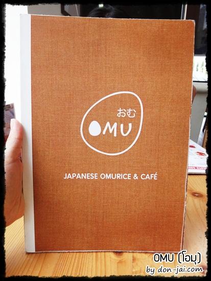OMU_002