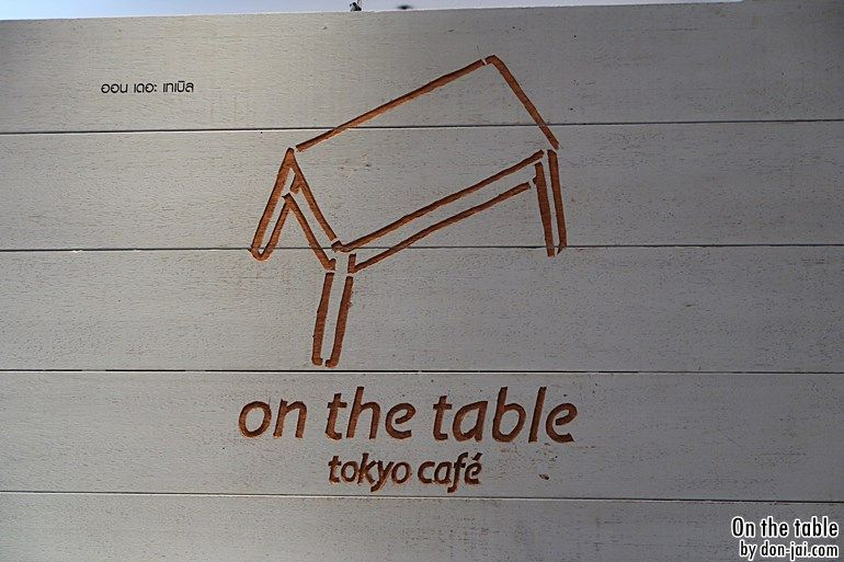 OnTheTable_001