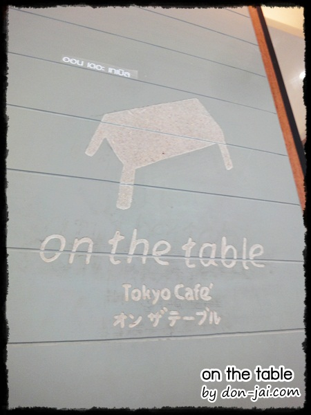 on_the_table_001