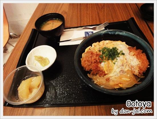 Ootoya_002