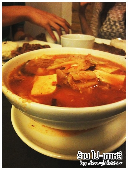 Pai_Korea_010