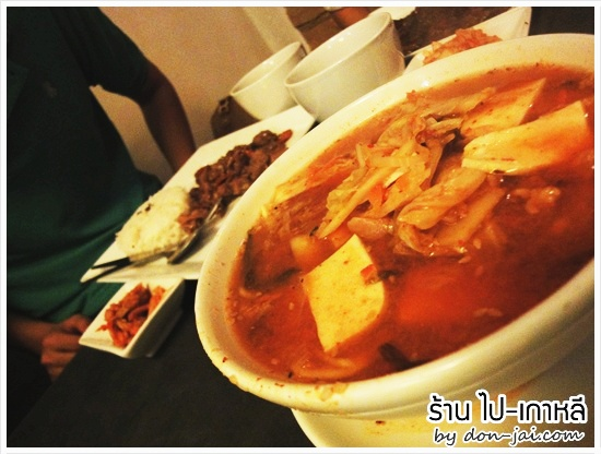 Pai_Korea_039