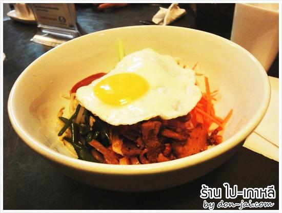 Pai_Korea_041