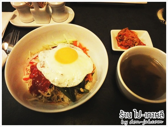 Pai_Korea_042