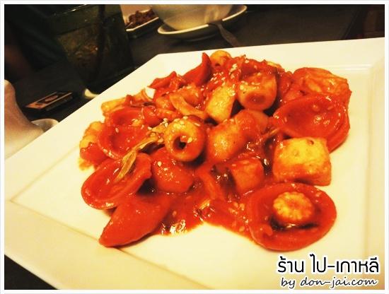 Pai_Korea_044
