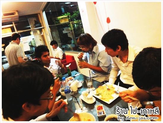 Pai_Korea_053
