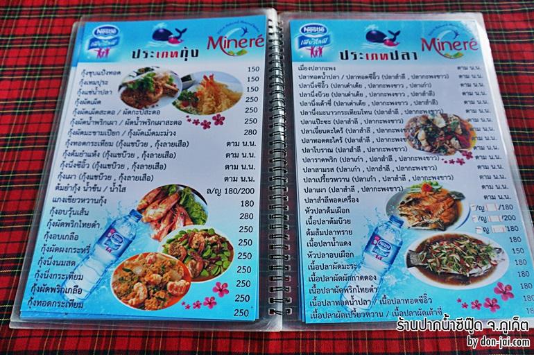 paknam-seafood_007