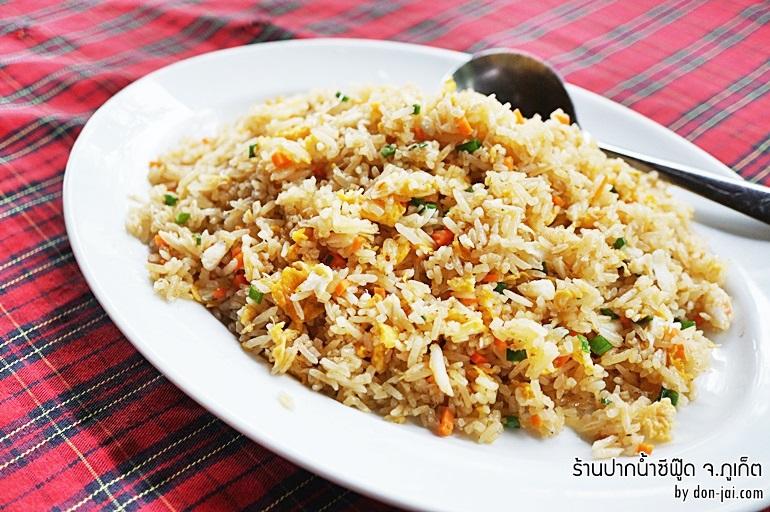 paknam-seafood_008