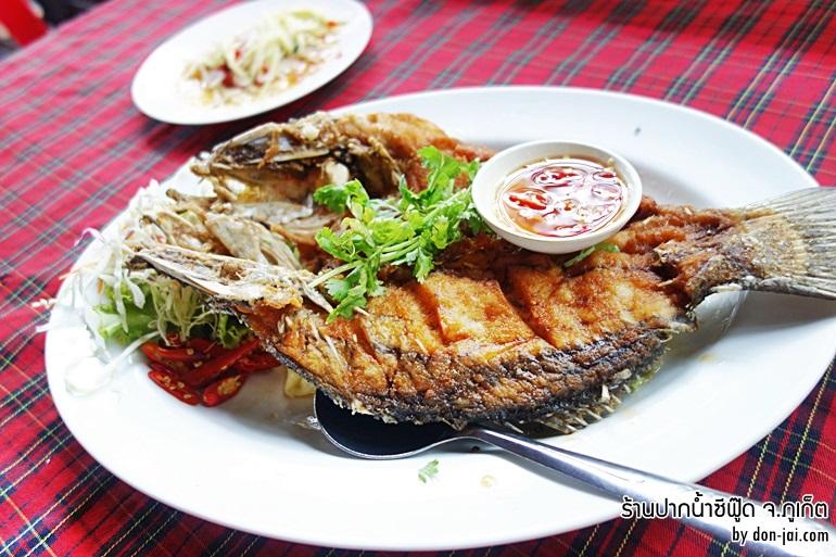 paknam-seafood_017