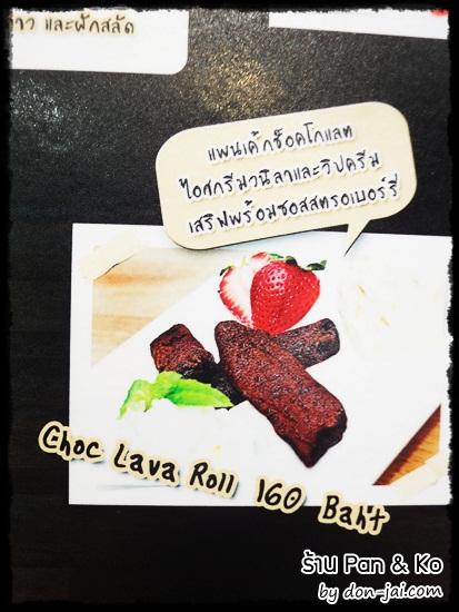 Pan_Ko_005