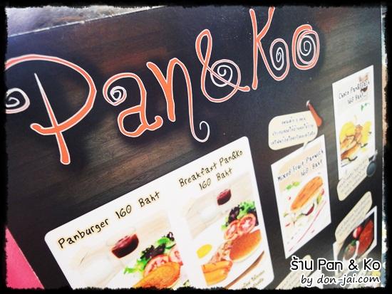 Pan_Ko_028
