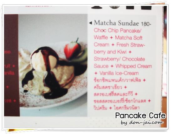 Pancake_Cafe_007