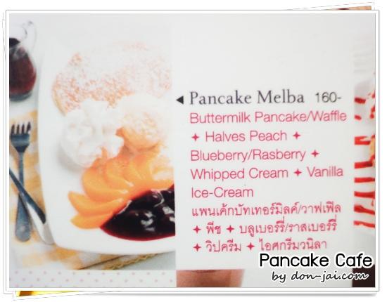 Pancake_Cafe_009