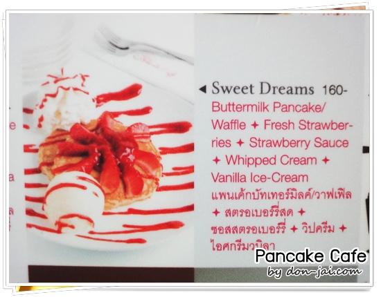 Pancake_Cafe_010