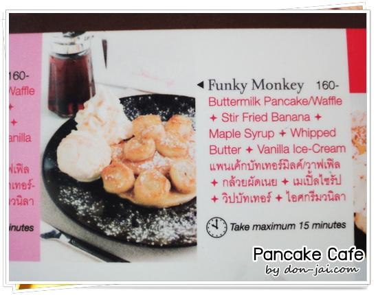 Pancake_Cafe_012