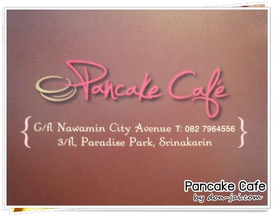 Pancake_Cafe_013