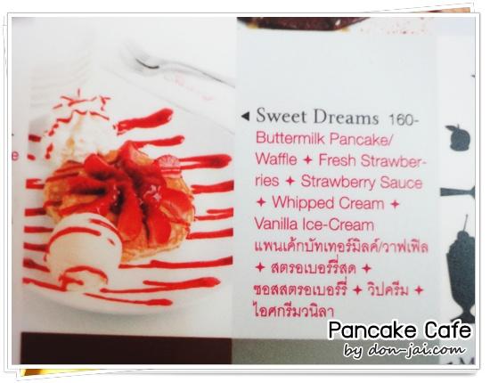 Pancake_Cafe_020