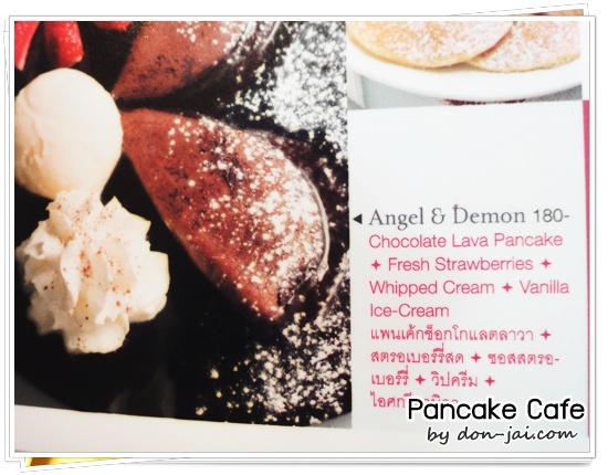 Pancake_Cafe_021
