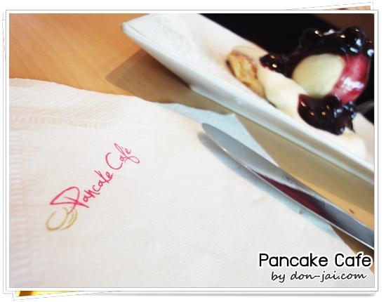 Pancake_Cafe_030