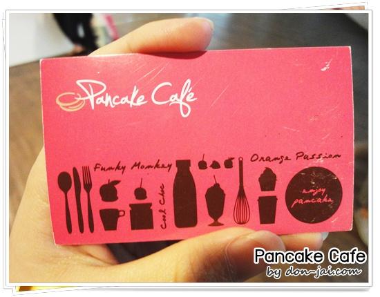 Pancake_Cafe_034