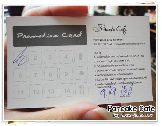 Pancake_Cafe_036