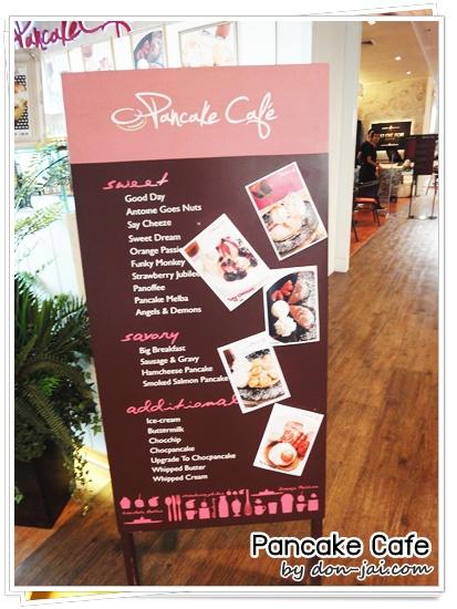 Pancake_Cafe_037