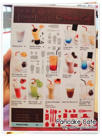 Pancake_Cafe_042