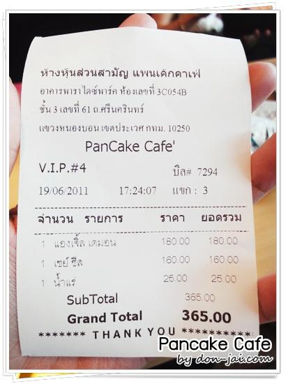 Pancake_Cafe_056