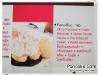 Pancake_Cafe_003