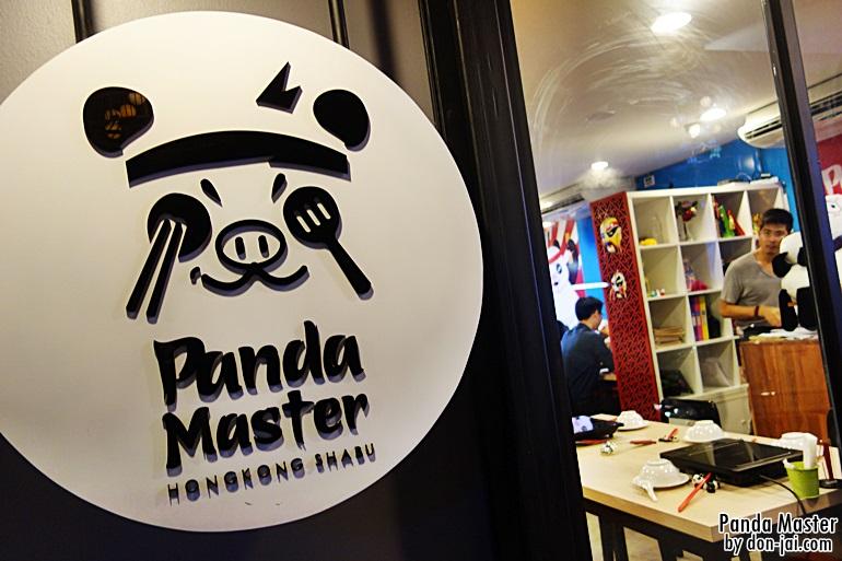 PandaMaster_002.JPG