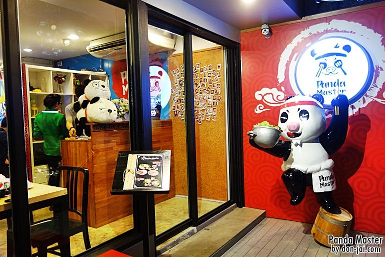 PandaMaster_003.JPG