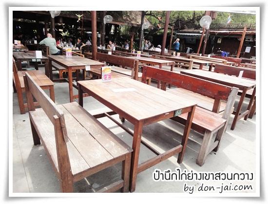 PaNuek_KaiYangKhaoSuanKwang_003