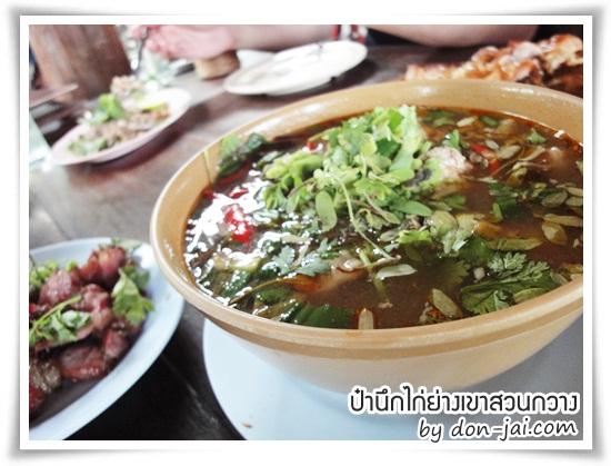 PaNuek_KaiYangKhaoSuanKwang_010