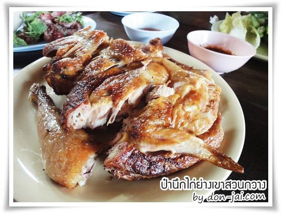 PaNuek_KaiYangKhaoSuanKwang_011