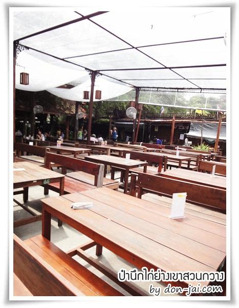 PaNuek_KaiYangKhaoSuanKwang_024
