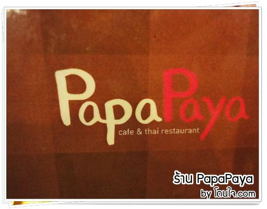 PapaPaya_022