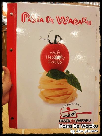 Pasta_De_Waraku_023