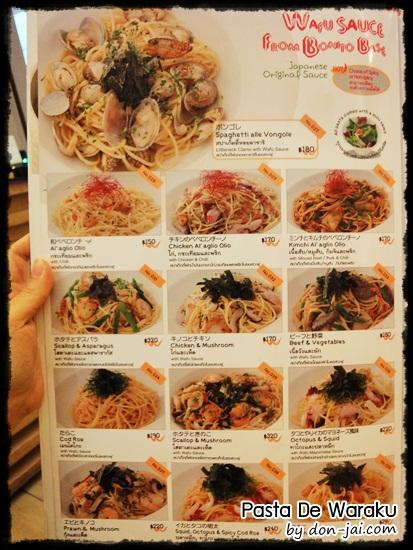 Pasta_De_Waraku_025