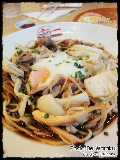 Pasta_De_Waraku_036
