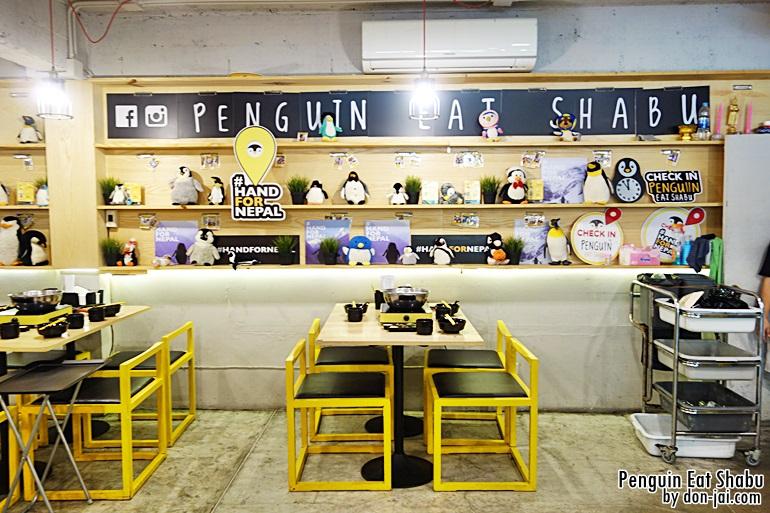 Penguin_003.JPG
