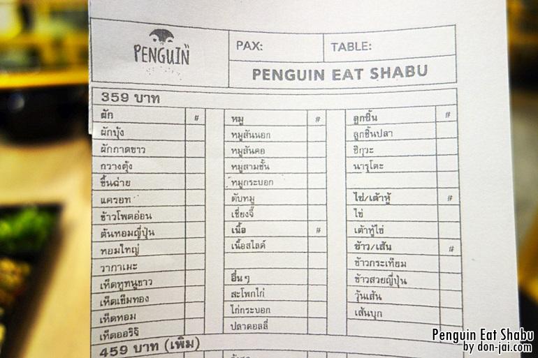 Penguin_008.JPG