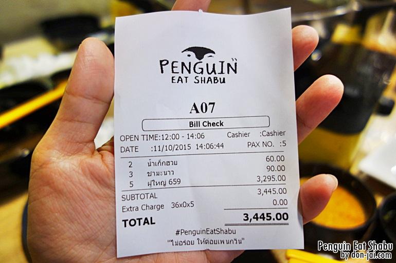 Penguin_044.JPG