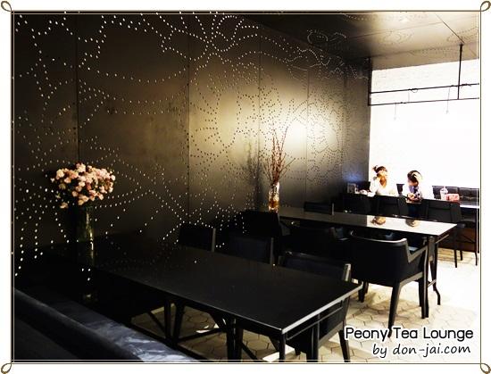 Peony_Tea_Lounge_011