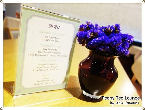 Peony_Tea_Lounge_015